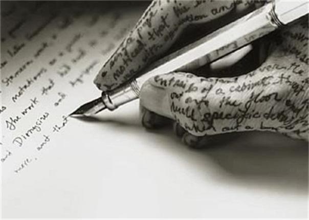 se eu fosse escrever um livro